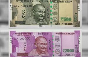 New Notes Read Scoops