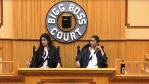 Read Scoops BB courtroom