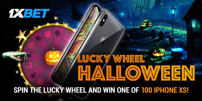 Now Win iPhone XS With 1xBet Halloween Lucky Wheel   Read Scoops