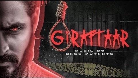 Emiway Bantai Hits Back at Raftaar with Giraftaar   Read Scoops