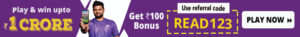 Fantain slim banner - Sign up for INR 100 bonus