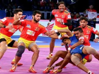 Gujarat vs Pune PKL 7 Fantasy Preview